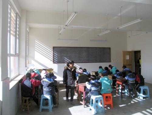 Aula della scuola di Genesai